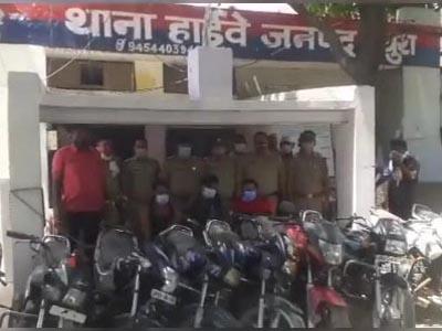 गैंगस्टर चला रहे थे गैंग, यूपी से चुरा कर राजस्थान में बेचते थे मोटरसाइकिल